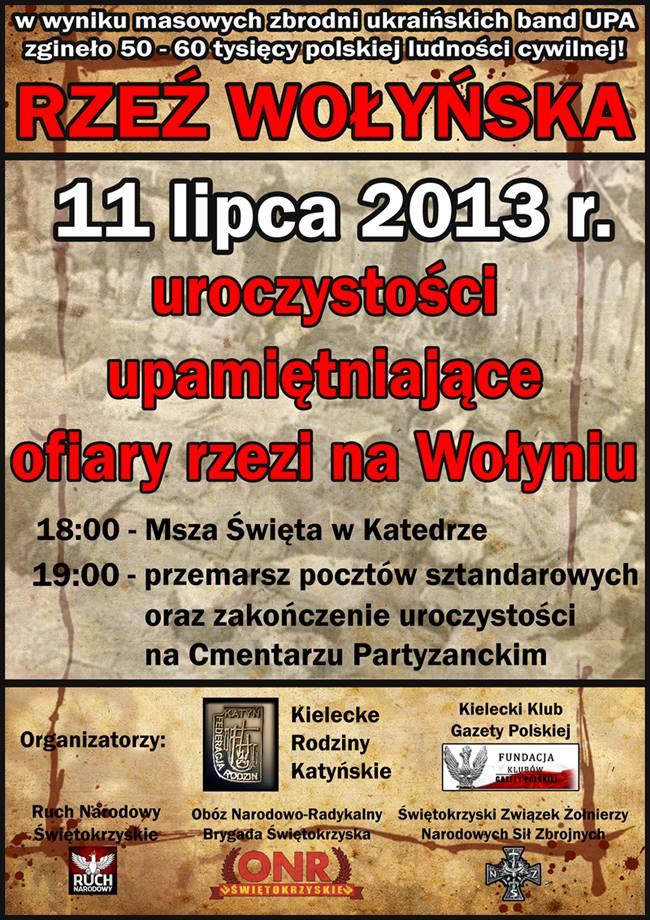 Marsz Wołyński