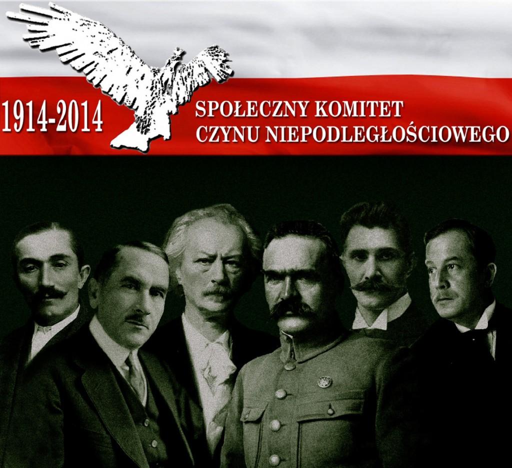 Społeczny Komitet Czynu Nipodległościowego