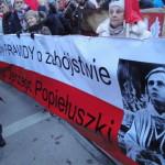 Solidarnosc-Walczaca-marsz-11-listopada-2017_11