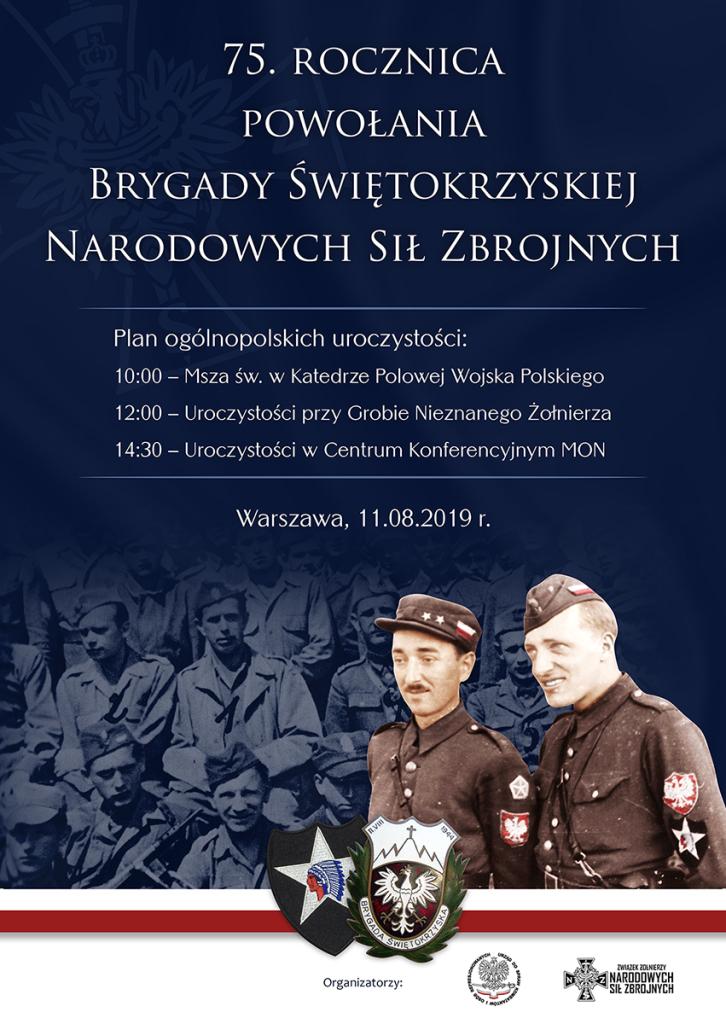 75.rocznica.powolania.brygady.swietokrzyskiej.narodowych.sil.zbrojnych